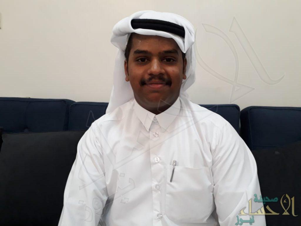 """""""الواكد العتيبي"""" تحتفل بعقد قران ابنها """"محمد"""""""