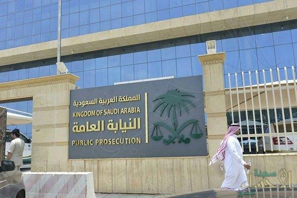 النيابة العامة محذرة من البلاغات الكيدية: عقوبة أصحابها كالمتحرشين