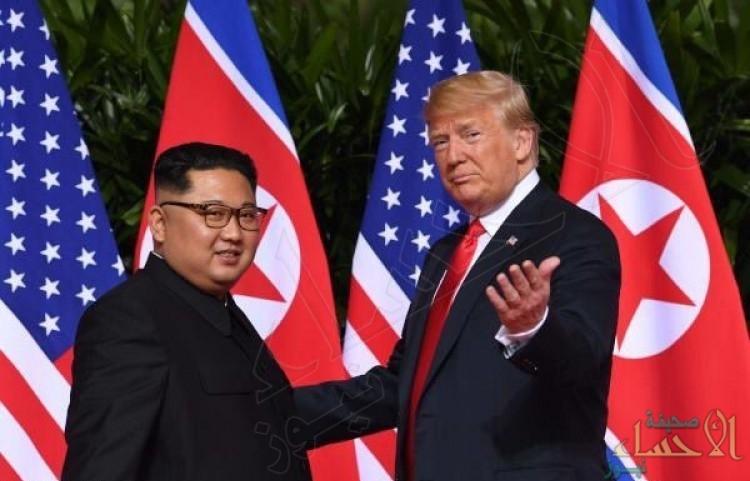 كوريا الجنوبية: اتفاق سنغافورة ينهي الحرب الباردة
