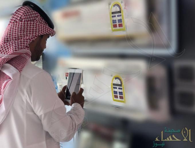 هذه تفاصيل الوظائف الشاغرة بالمركز السعودي لكفاءة الطاقة