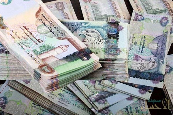 الإمارات تجمد حسابات 9 أشخاص وكيانات إيرانية