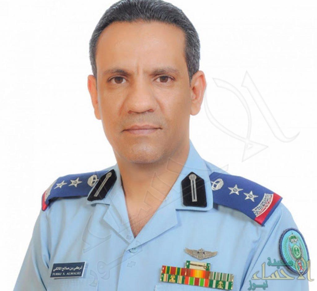التحالف : قيادة القوات المشتركة للتحالف مستمرة في محاربة إرهاب الحوثي
