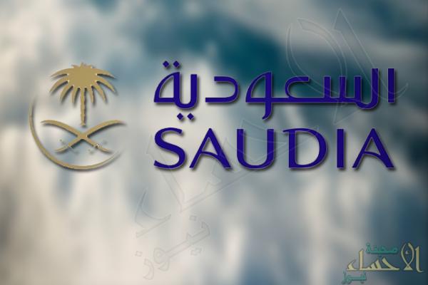 """الخطوط السعودية تدرس شراء طائرات بوينج """"777 إكس"""""""