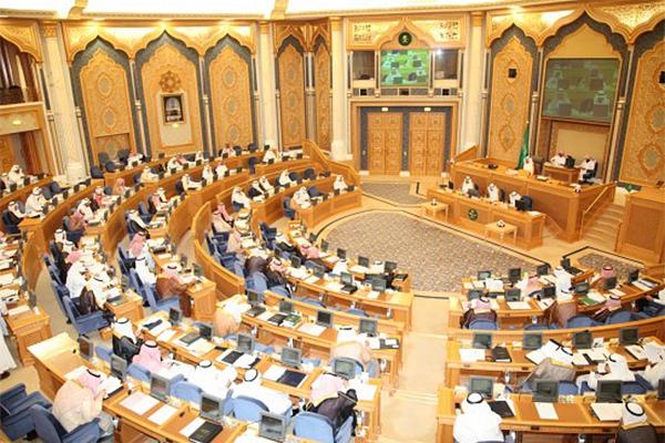 الشورى يصوت على تعيين خريجي كليات القانون والحقوق في القضاء