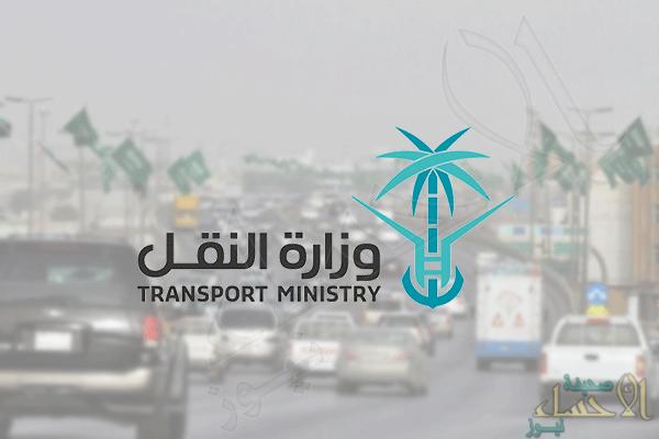 """""""النقل"""" تكشف حصيلة الـ 6 أشهر: إنجاز 55 مشروعاً للطرق بأطوال 1,689 كلم"""