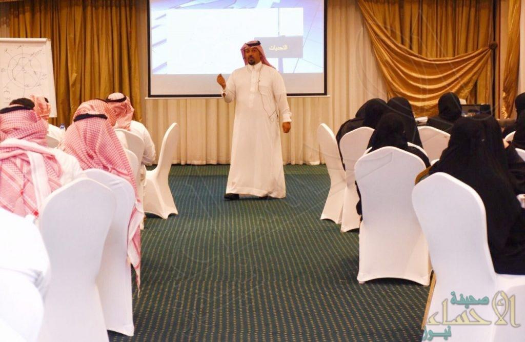 عبر ورشة عمل.. تطوير مهارات مسؤولي الموارد البشرية في القطاع السياحي بالأحساء