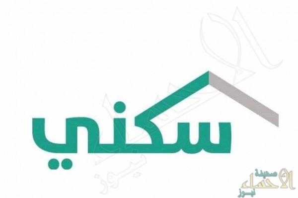 """""""سكني"""" يوقع 7 اتفاقيات لبناء 3500 وحدة جديدة في الرياض والخرج"""