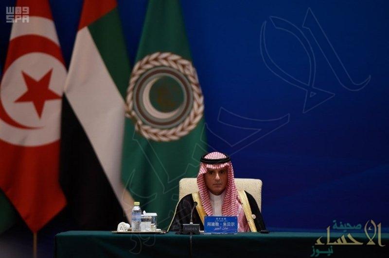 """""""الجبير"""": القضية الفلسطينية هي قضية العرب الأولى ولن نتوانى عن دعمها"""