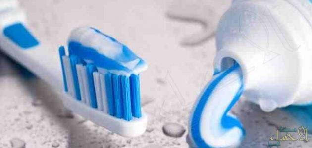 علماء: خطر حقيقي وراء معجون الأسنان