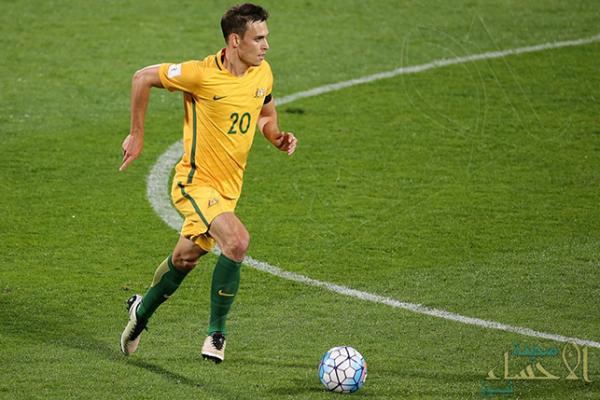 مدافع المنتخب الأسترالي يرفض عرضًا سعوديًا بـ 5 ملايين دولار