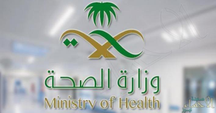 """تدشين """"100 عيادة متنقلة لمكافحة التبغ"""" في مديريات الصحة بالمناطق"""