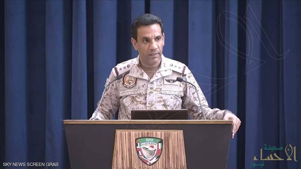 التحالف: الحوثيون يهددون حرية الملاحة ويعيقون وصول المساعدات
