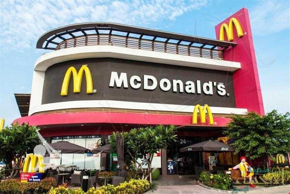 """فضيحة صحية لـ""""ماكدونالدز"""" الأمريكية"""