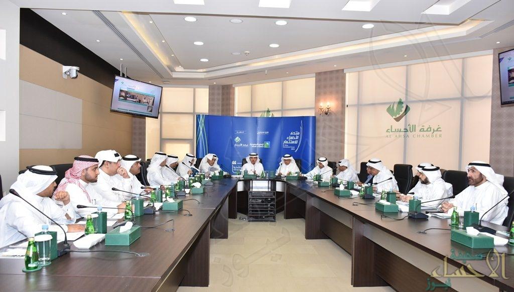 """لجنة متخصصة لإعداد محاور """"منتدى الأحساء"""" للإستثمار 2019 وبرنامج جلساته"""