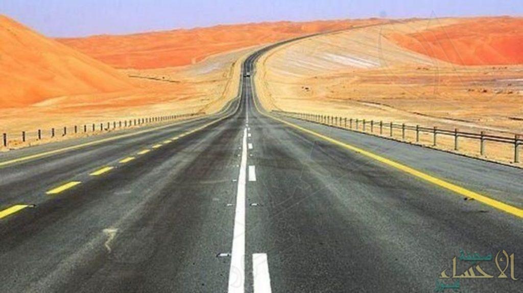مروراً بالأحساء .. هذا الطريق يخترق أكبر صحراء متصلة في العالم !!