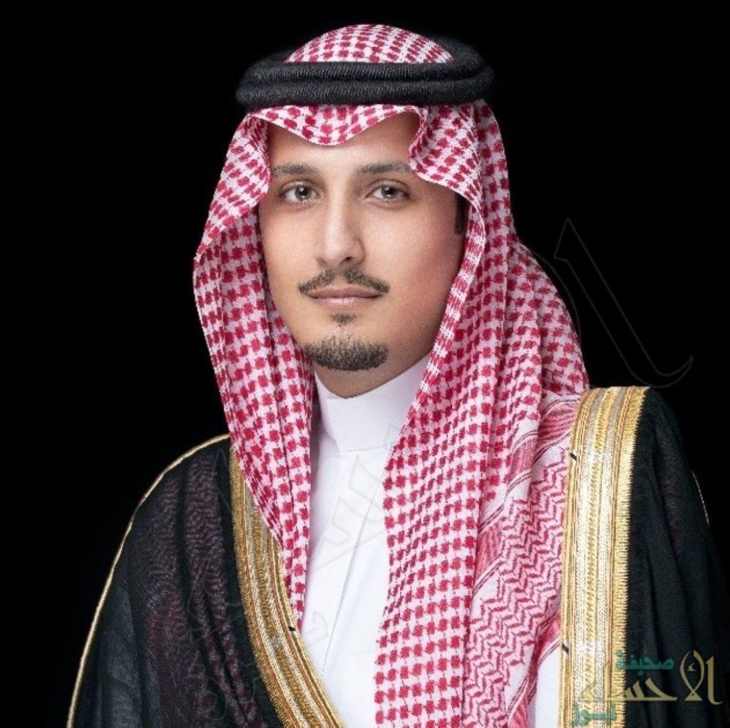 بتوجيه من نائب أمير الشرقية .. القبض على فتاة نشرت مقطعاً مخالفاً للنظام
