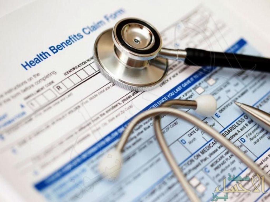 """شركات تأمين تتهرب من وثائق """"كبار السن"""".. بهذه الطريقة"""