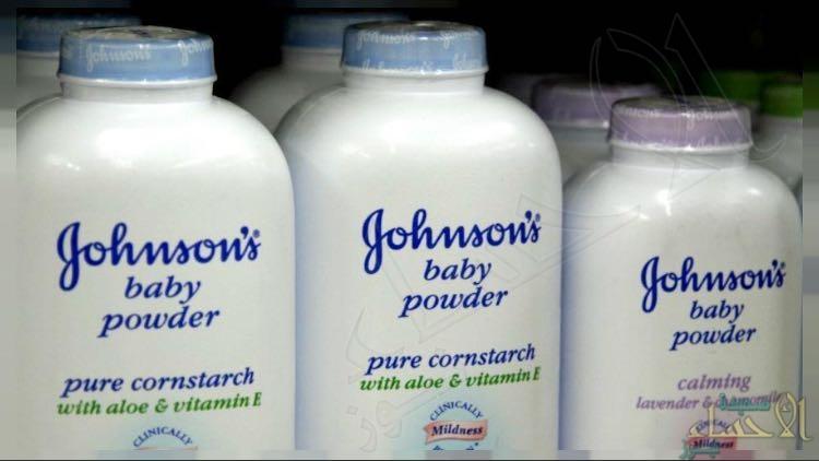 """تغريم شركة """"جونسون"""" الشهيرة أكثر من 4.7 مليار دولار بسبب منتجات مسرطنة"""