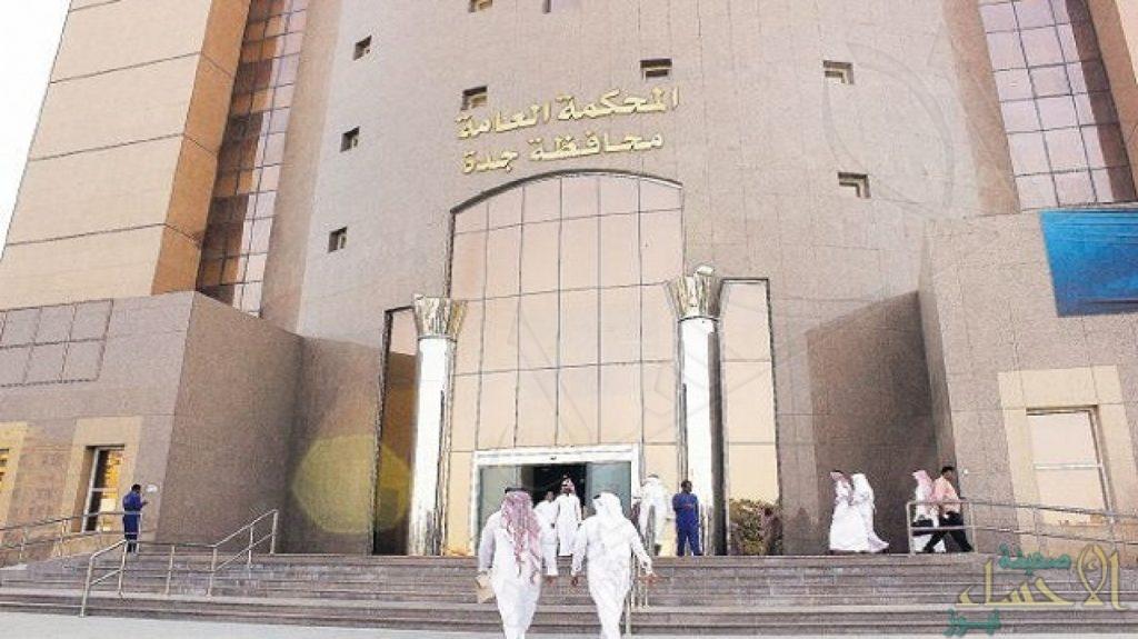 حكم قضائي يلزم شركة بدفع رواتب مقيم عن عقده الشفهي !!