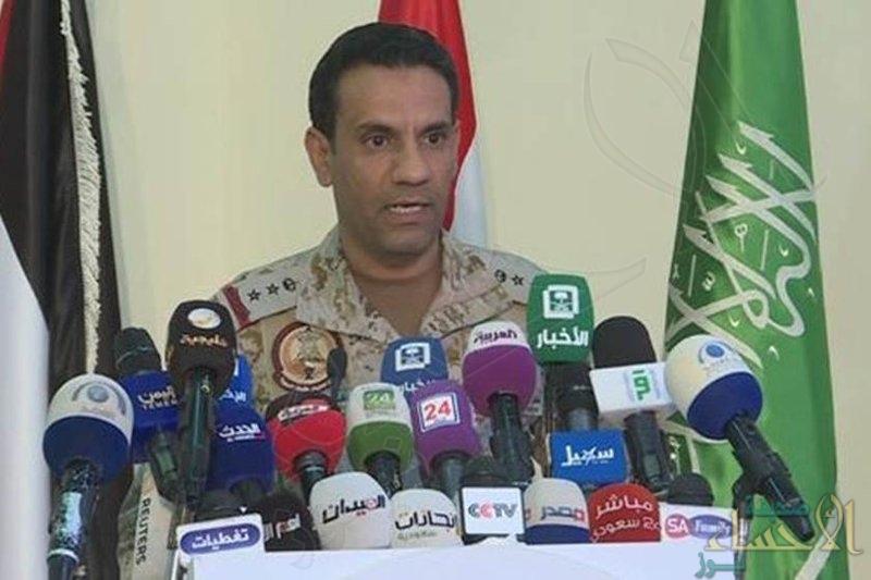 المالكي يعلن: الجيش الوطني يقتحم أبواب الحديد في صعدة