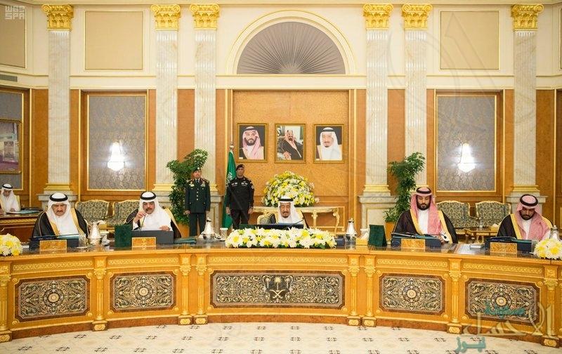 """""""الوزراء"""" يستأنف جلساته برئاسة الملك ..ويوافق على تأسيس مجلس للتجارة الإلكترونية"""