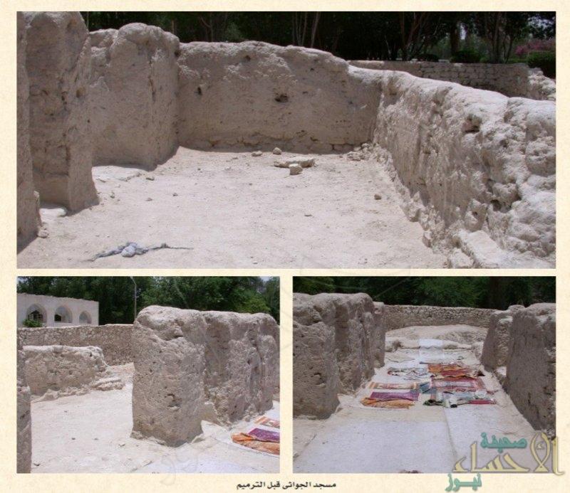 """بالصور..  """"التراث الخيرية"""" تتبنى ترميم المدرسة الأميرية و 6 مساجد بالأحساء"""