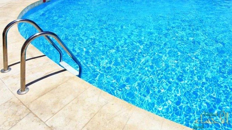 وفاة طفل صعقاً في مسبح إحدى الاستراحات !!