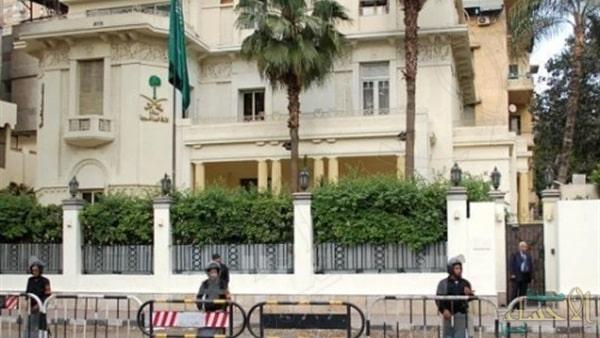 سفارة السعودية بالقاهرة تعلق على رسالة منتشرة على الواتساب منسوبة لأحد موظفيها!