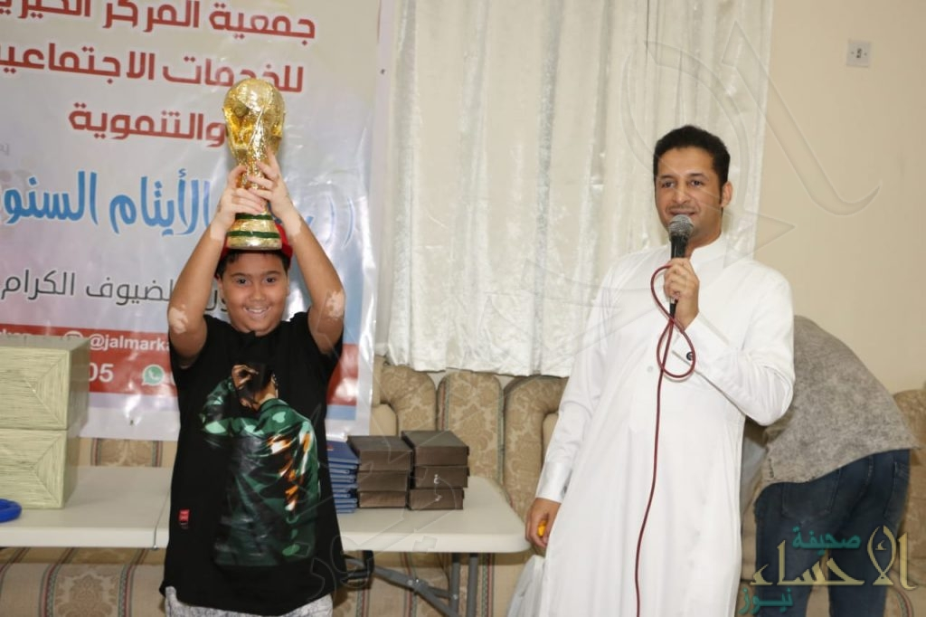 """خيرية المركز تحتفي بأبنائها """"الأيتام"""" والداعمين"""