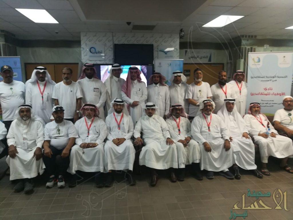 """نادي """"حي الأمير محمد بن فهد"""" مرشح للفوز بجائزة تطوير لأندية الأحياء بالمملكة"""