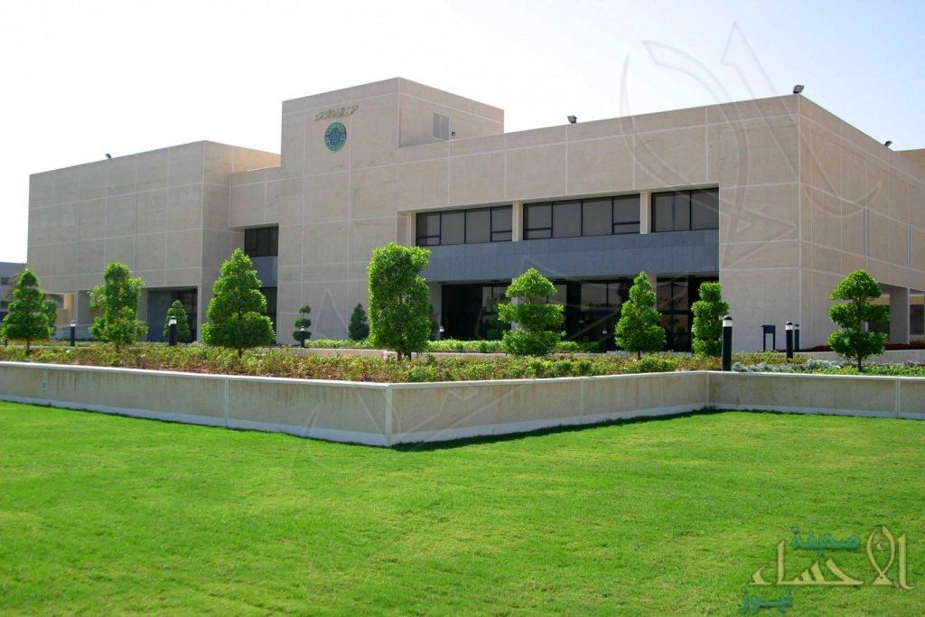 معهد الإدارة العامة يعلن فتح باب التقديم للإلتحاق ببرنامج الدراسات القانونية