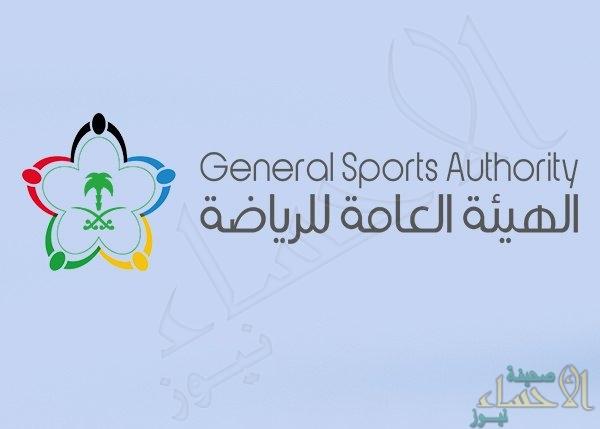 """هيئة الرياضة تشكل لجنة لتسوية أحكام """"فض المنازعات"""" على اللاعبين السعوديين"""