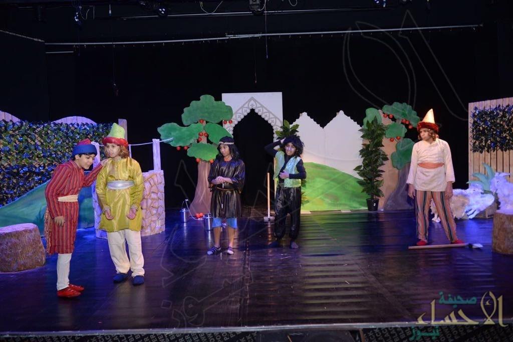 """مسرحية الأطفال""""البرباس"""" الإثارة والمتعة.. اليوم""""الخميس والسبت والأحد"""" على مسرح """"فنون الأحساء"""""""