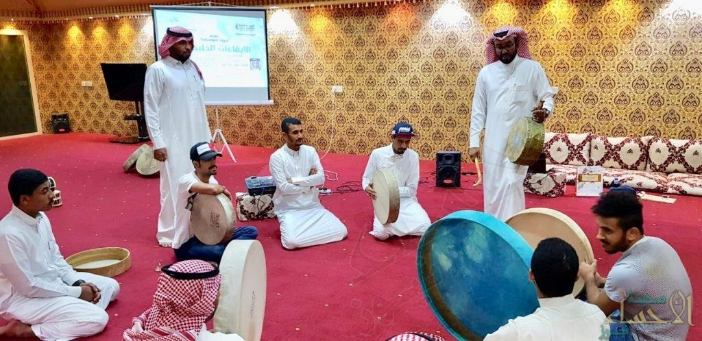 """اختتام دورة """"الإيقاعات الخليجية"""" بثقافة وفنون الأحساء"""
