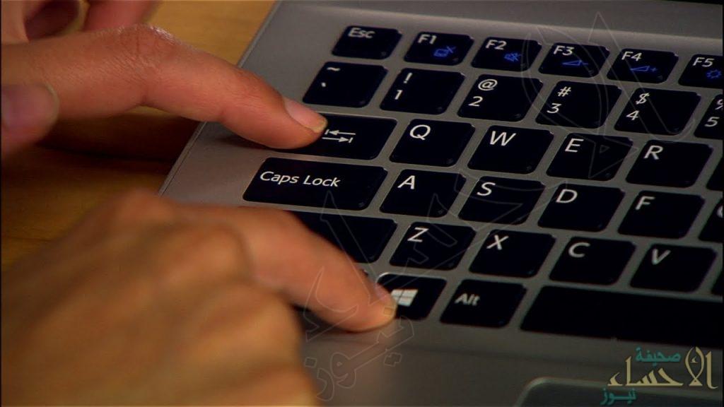 دراسة: بهذه الطريقة… القراصنة يمكنهم سرقة كلمة مرور الحاسب!