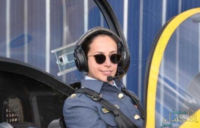تعرّف على أول بحرينية تقود طائرة مقاتلة في تاريخ بلادها