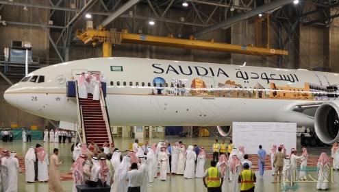 (الأحساء موقع تراث عالمي) شعار على طائرة الخطوط السعودية