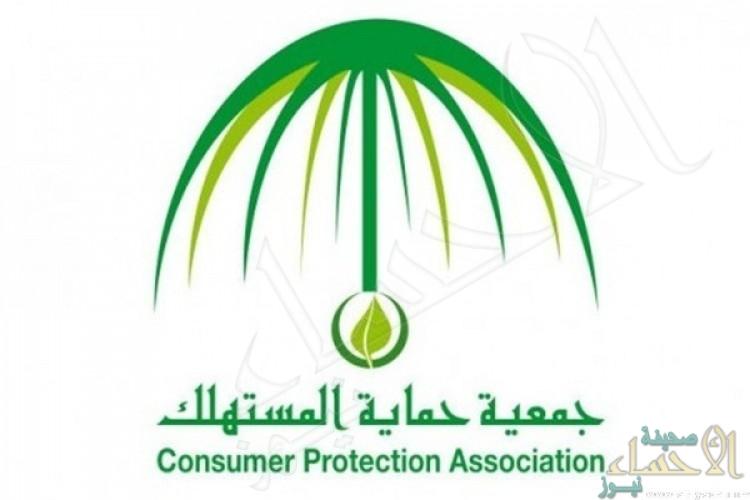 """""""حماية المستهلك"""": فيديو يهدد الخصوصية عبر """"الواتس آب"""""""
