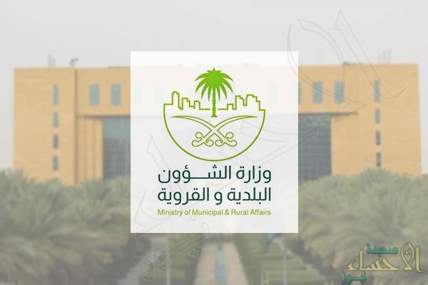 لسوء النظافة وصلاحية المستحضرات.. 33 مخالفة لصالونات نسائية بالدمام