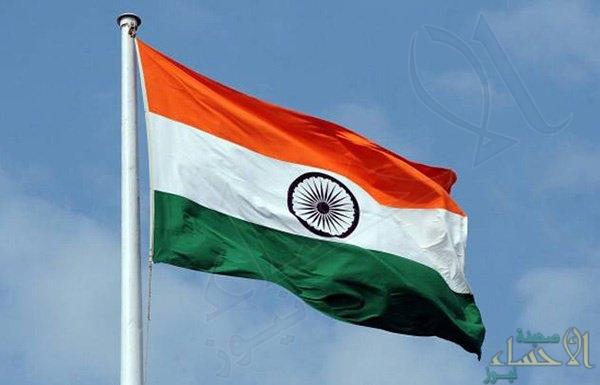 الهند تصدر إخطارًا نهائيًا حول فرض رسوم إغراق على صادرات سعودية