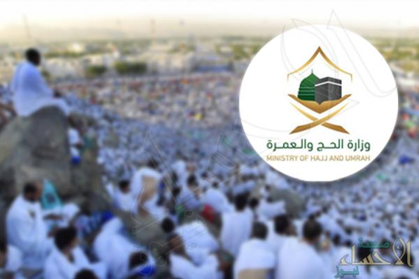 بالفيديو.. حجاج قطر يصلون جدة عبر مطار الكويت