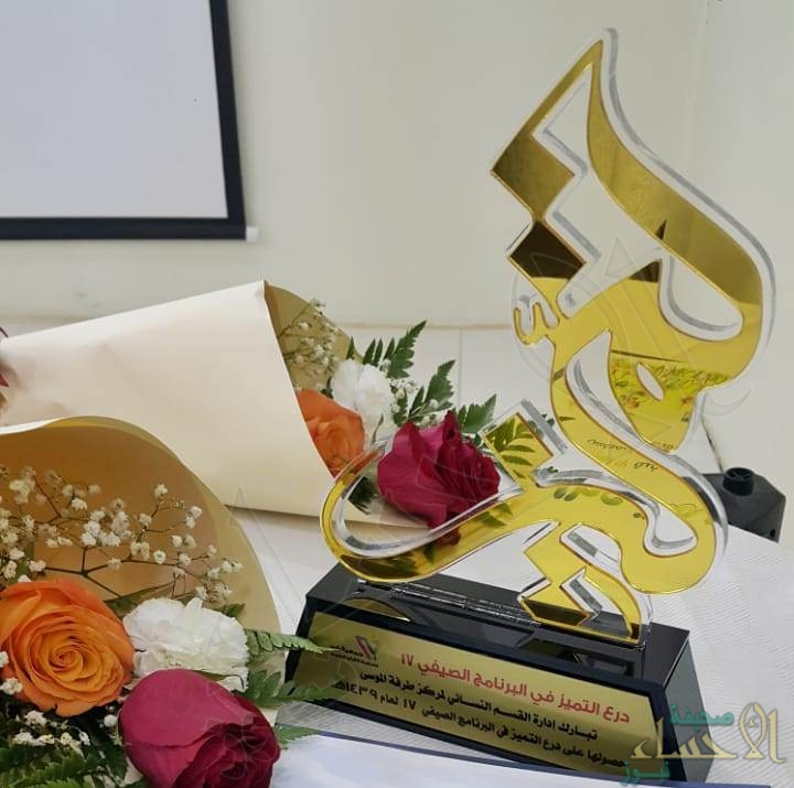 """القسم النسائي بجمعية """"خير"""" يطلق جائزة التميز ويكرم الفائزين"""