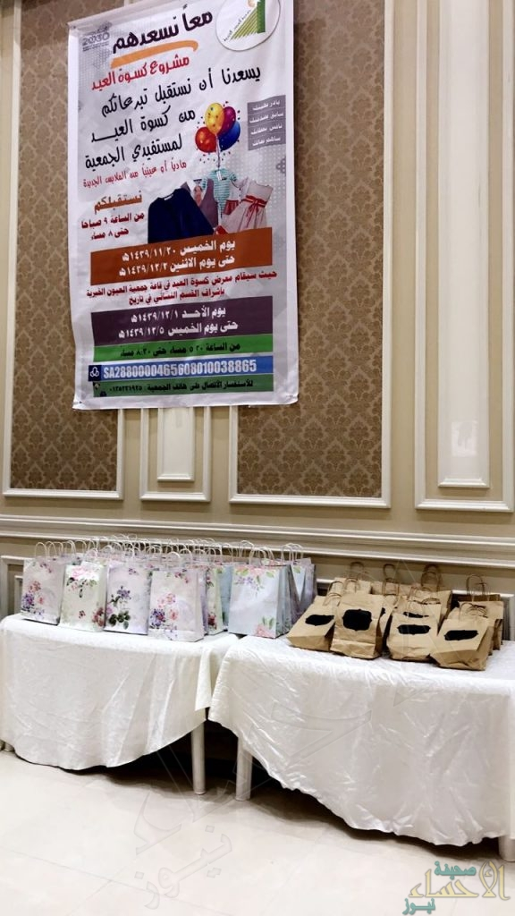 """إسلام عاملة متأثرة بتكاتف المجتمع في حملة """" كسوة عيد """" بالعيون"""