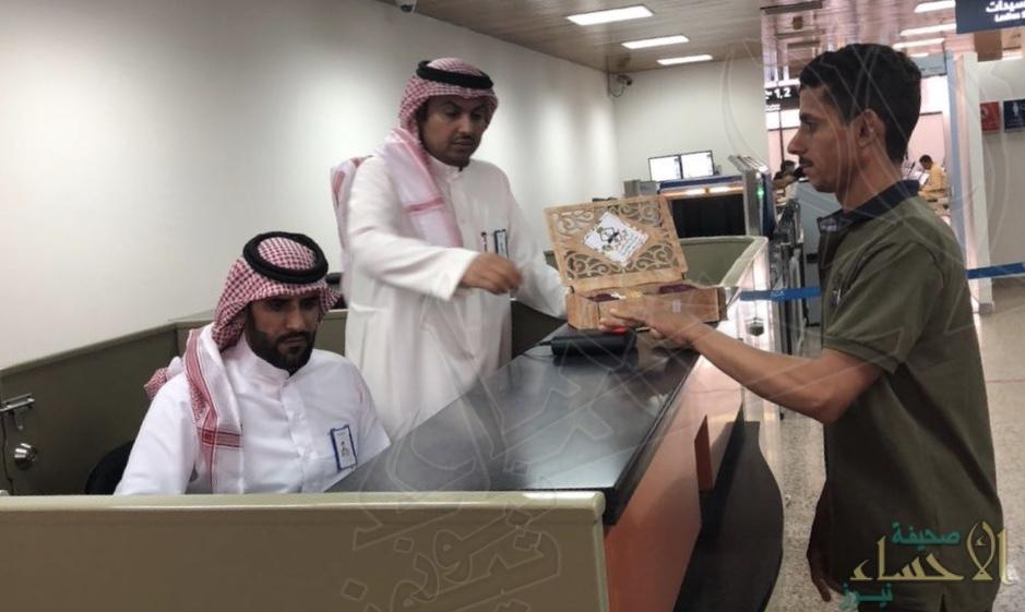 جوازات مطار الأحساء تهنئ المسافرين بعيد الأضحى  المبارك