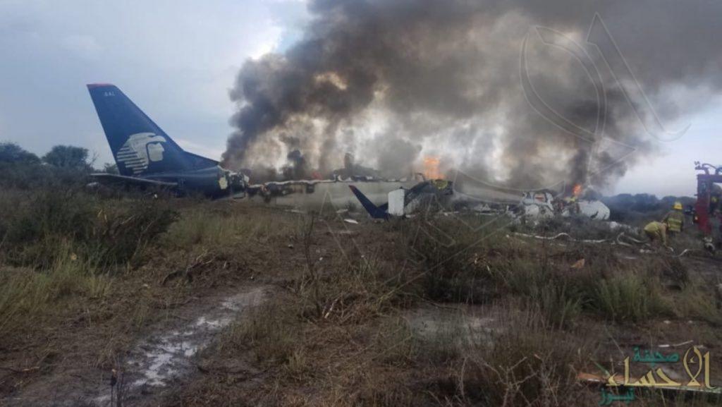 معجزة السماء.. تفاصيل سقوط الطائرة المكسيكية ونجاة 103 ركاب