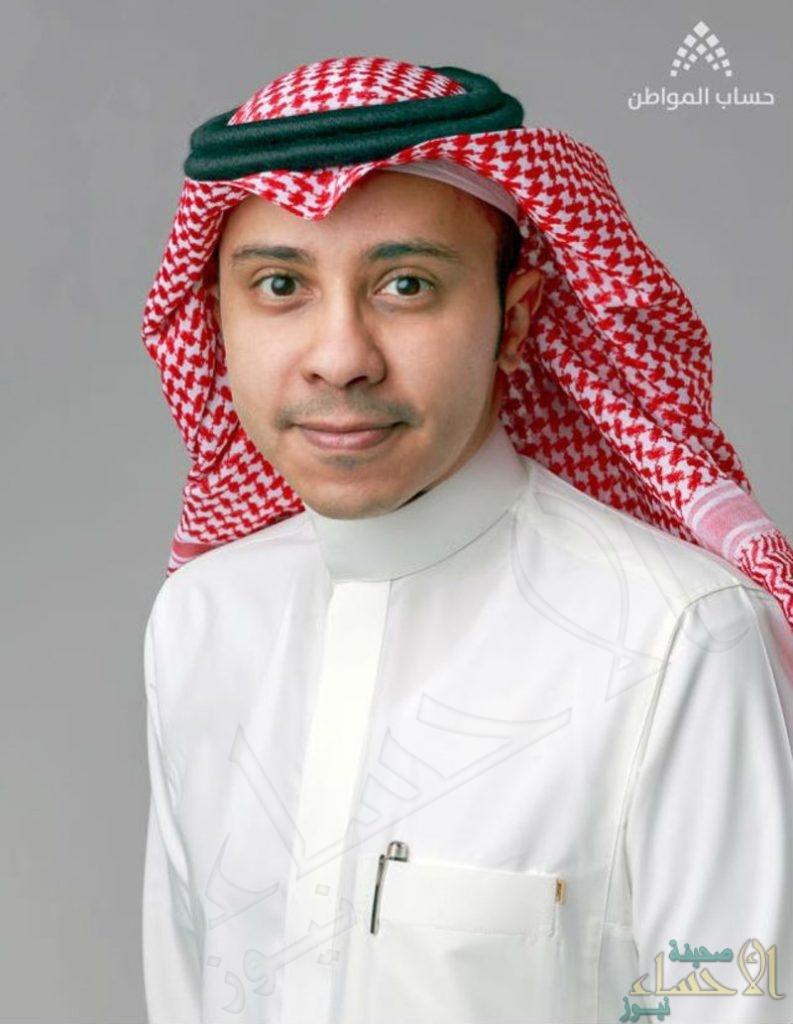 """تعيين """"سلطان القحطاني"""" متحدثًا رسميًا لبرنامج حساب المواطن"""