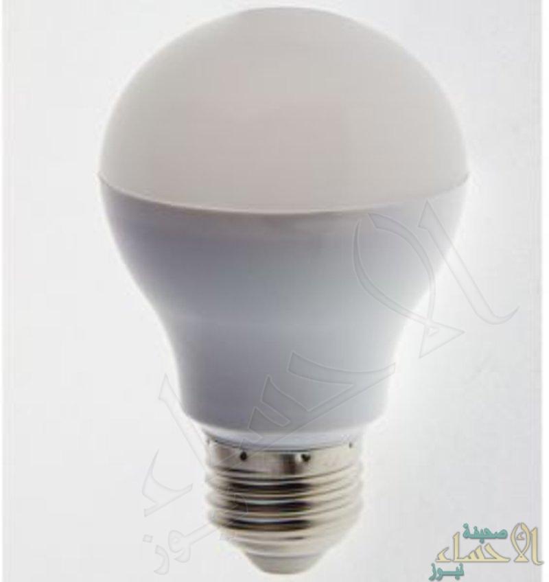 """""""كفاءة"""": مصابيح """"LED"""" موفرة للطاقة وتحافظ على برودة المكان"""