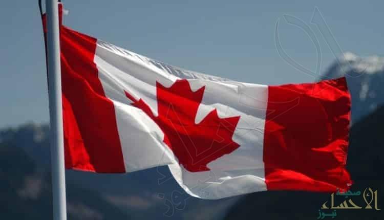أول تعليق كندي على القرار السعودي.. وبلومبرج: هذا ما حدث لعُملتها