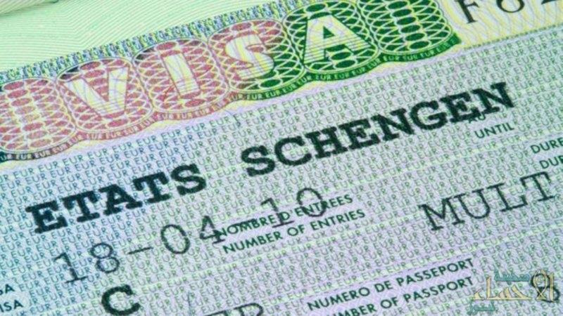 مركز التأشيرات الأوروبية: 1.1 مليون تأشيرة سياحية من الخليج.. 75% سعوديون