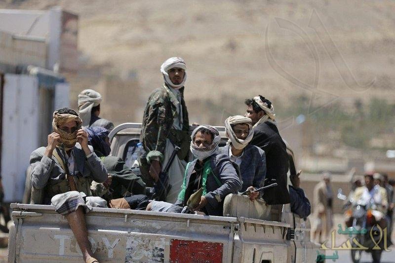 اليمن .. مصرع قائد الحوثيين في الساحل الغربي يفكّك صفوف الميليشيا بانهيارات وهروب